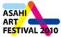アサヒアートフェスティバル2010